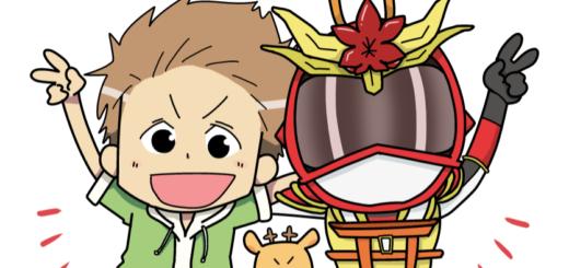 廣島県神 広島 ジャロウガー サイト オープン