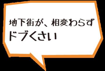 廣島県神 広島 ジャロウガー
